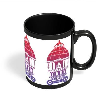 PosterGuy Chennai Tribute Ceramic Mug