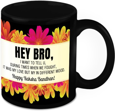 HomeSoGood Gift For Raksha Bandhan Rakhi Gifts For Brother - Hey Bro Happy Raksha Bandhan Ceramic Mug