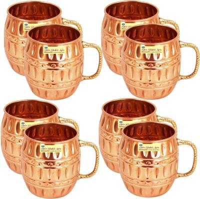 SSA Deisgner Set of 8 Copper Mug
