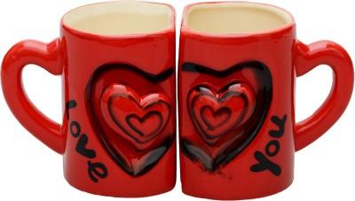 Lifestyle-You Romantic Coffee IG57B Ceramic Mug