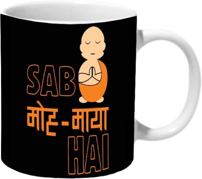 Mooch Wale Sab Moh Maya Hai Ceramic Mug