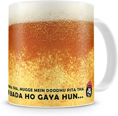 Print Haat Beer Ceramic Mug
