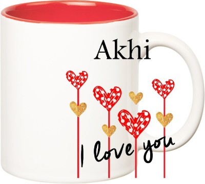 Huppme I Love You Akhi Inner Red  (350 ml) Ceramic Mug