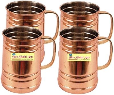SSA Set of 4 Brass Handled S/C  Copper, Stainless Steel Mug