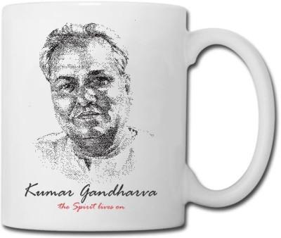 Raga Creations Kumar Gandharva Theme  Ceramic Mug
