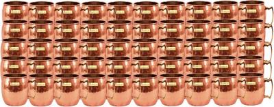SSA Set of 50 Copper Nickle Hammered Style Copper Mug