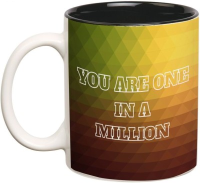 Prithish One in a Million Double Color Ceramic Mug