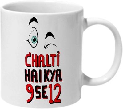 Mooch Wale Chalti Hai Kya 9 Se 12 Ceramic Mug