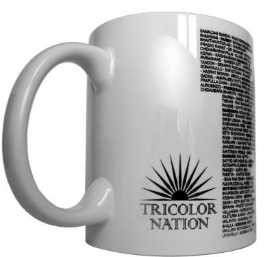 Tricolor Nation Freedom Fighters Ceramic Mug