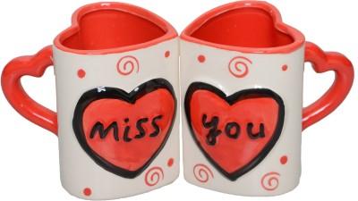 Lifestyle-You Romantic Coffee IG56A Ceramic Mug