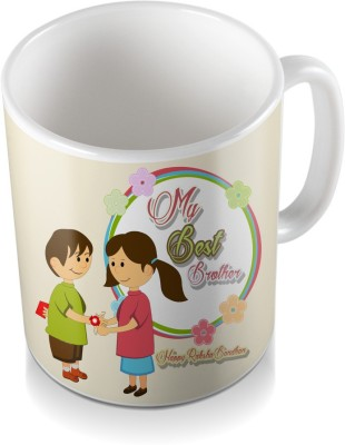 SKY TRENDS GIFT My Best Brother Happy Rakshabhan Gifts For Rakshabandhan Coffee Ceramic Mug