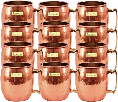 SSA Set of 12 Copper Nickle Hammered Style Copper Mug