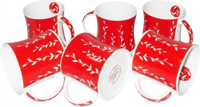 Classique Oval Red Color Bone China Mug