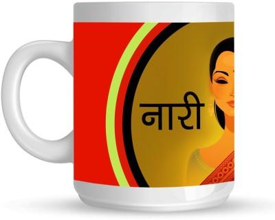 Huppme Nari Shakti White  Ceramic Mug