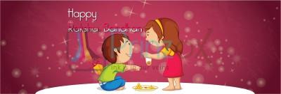 Prinzox Happy Raksha Bandhan sister brother Ceramic Mug