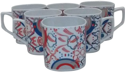 Classique Coffee/ Tea Cups Set Of 6 Pieces (CLMG2404) Bone China Mug