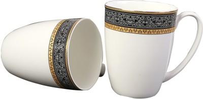 Aspirationz Az-Ds015-2 Pcs  Bone China Mug
