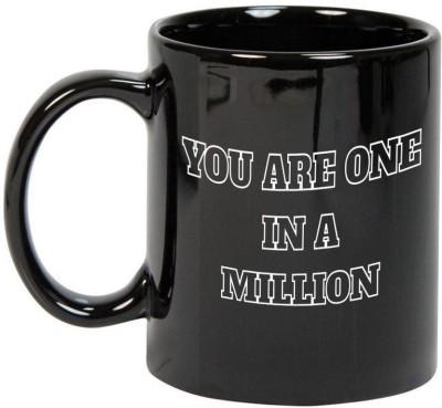 Prithish One in a Million Black Ceramic Mug