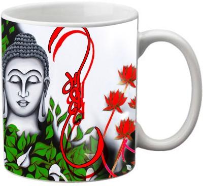 Romanshopping Saint  Bone China Mug