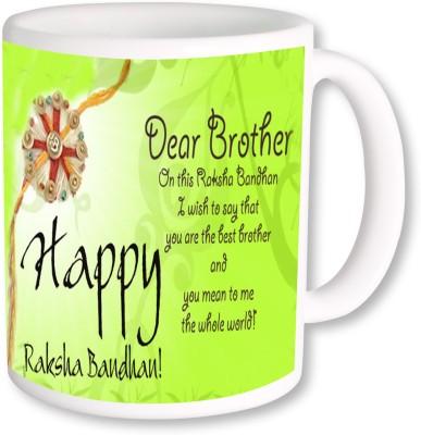 Heyworlds Rakhi Gift for Rakshabandhan 0048 Ceramic Mug