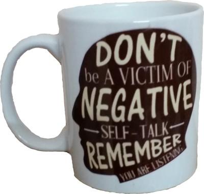 Exxact Self Believe Ceramic Mug