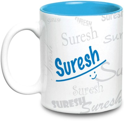 Hot Muggs Me Graffiti  - Suresh Ceramic Mug