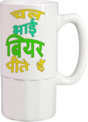 Tiedribbons Chal Bhai Beer Peete Hai Personalized Beer Ceramic Mug
