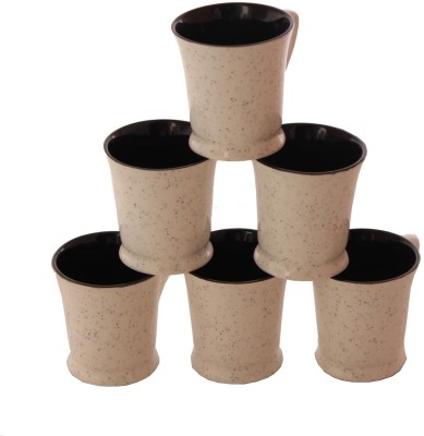 Aarzool Duo Tone Conical Pottery Mug