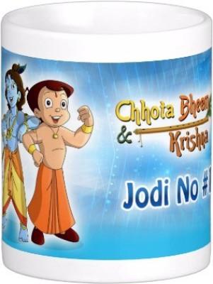 Exoctic Silver Chhota Bheem Series Kjl009 Ceramic Mug