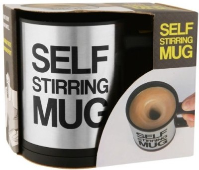 Mypartyshoponline Self Stirring Ceramic Mug
