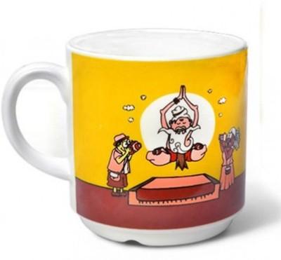 Happily Unmarried Yoga Coffee Ceramic Mug