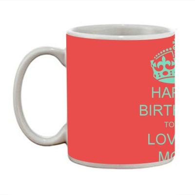 Shopmania Printed-DESN-1213 Ceramic Mug