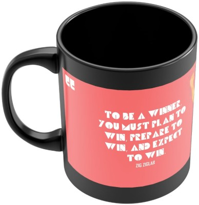 PosterGuy To Be a Winner Motivational Quote Ceramic Mug