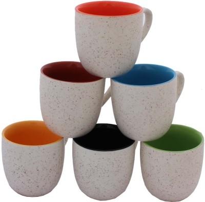 Aarzool Dual tone Tea Cups Ceramic Mug