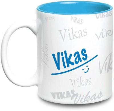 Hot Muggs Me Graffiti  - Vikas Ceramic Mug