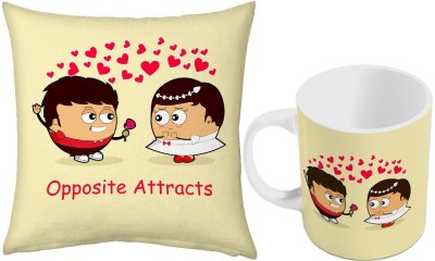 Home India Print Coffee  n Filled Cushion Pair 399 Ceramic Mug
