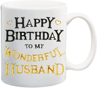 Awwsme Happy Birthday My Wonderful Husband Bone China Mug