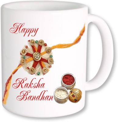 Heyworlds Rakhi Gift for Rakshabandhan 0039 Ceramic Mug