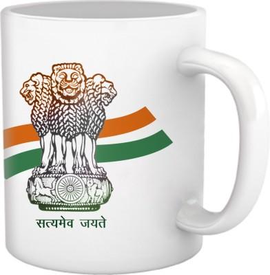 Tiedribbons Happy Republic Day Coffee Ceramic Mug