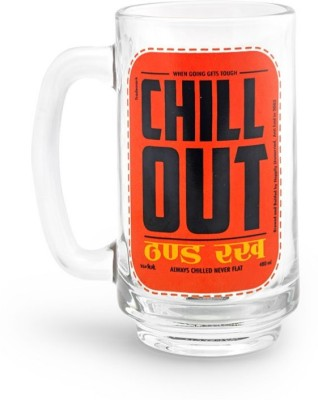 Happily Unmarried Chill Out Beer  Glass Mug