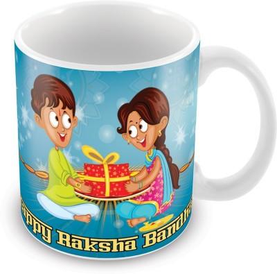 Prinzox Rakhi Special for Brother & Sister Ceramic Mug