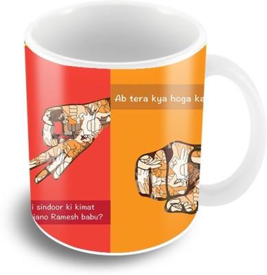 Thecrazyme Hand Pattern Coffee Ceramic Mug