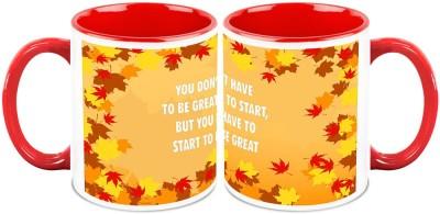 HomeSoGood Start Your Journey Now Ceramic Mug