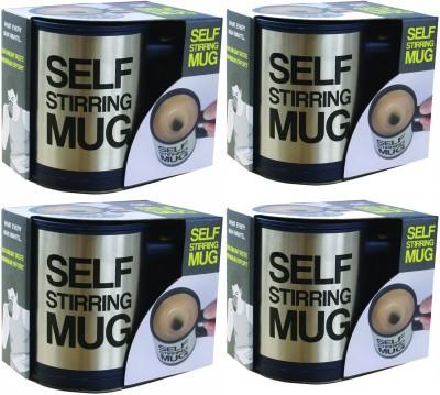 Everything Imported Self Stirring Tea/Coffee Stainless Steel Mug
