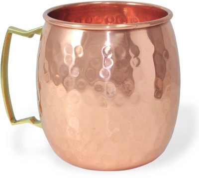 SSA Hammered Moscow mule Copper Mug