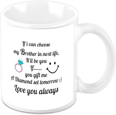 HomeSoGood My Brother My Precious Gift Ceramic Mug
