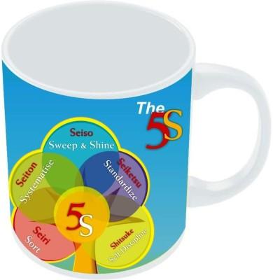 Posterindya PIM400003 Ceramic Mug