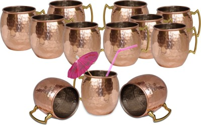 AsiaCraft MOSCOWMUG-004-2 Copper Mug
