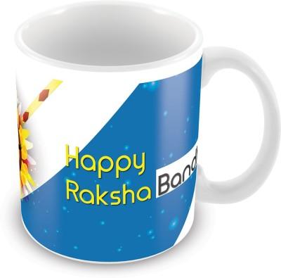 Prinzox Raksha Bandhan Gift for brother & sister Ceramic Mug