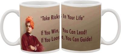 Goonlineshop Swami Vivekanand Quotes Ceramic Mug
